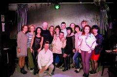 Концерт в Санкт-Петербурге