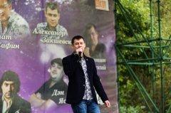 Фестиваль в Ростове (10.09.2017)
